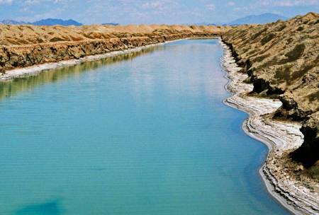 salt canal